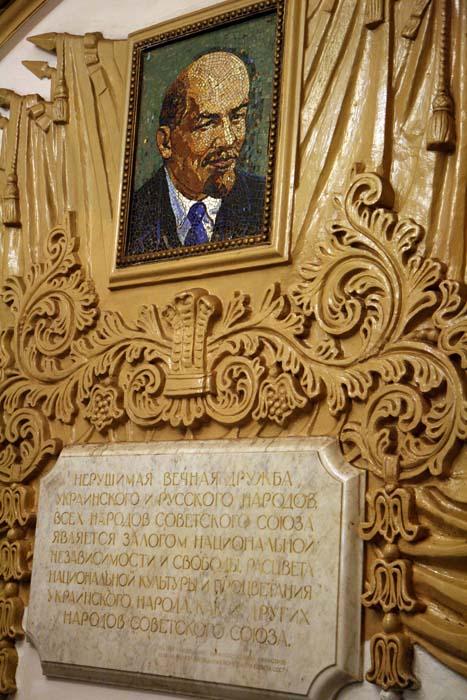 Imagen de Lenin en el metro de moscu