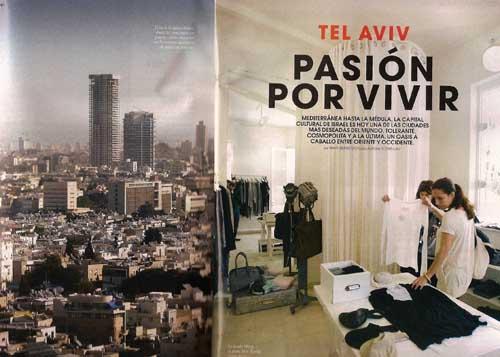 Tienda Tel Aviv Marie Claire nani arenas la viajera blog