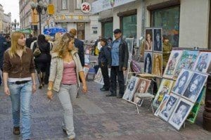 Moscu calle arbat artistas blog
