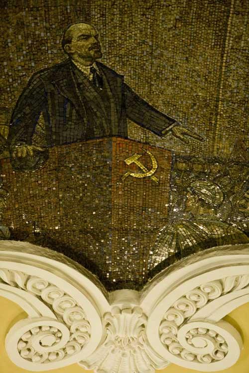 Moscu mosaico lenin metro blog