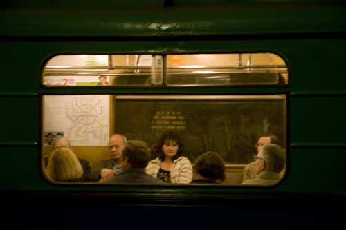 Moscu metro blog tren