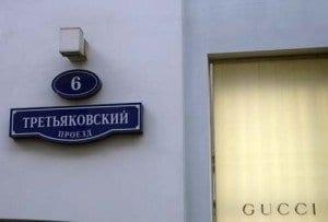 Moscu tienda Gucci blog