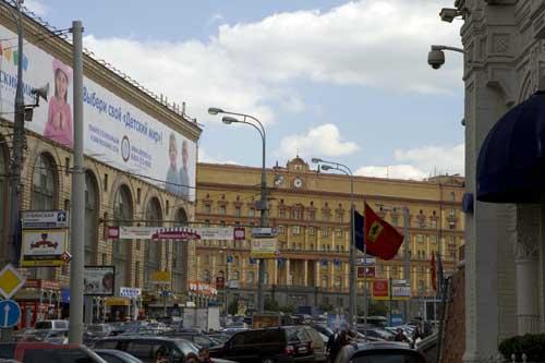 calle moscu KGB blog