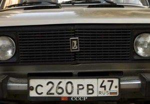 moscu matrícula coche CCCP blog