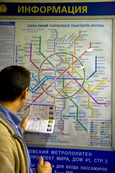 plano metro moscu blog