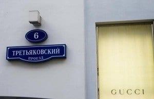 Escaparate de una tienda Gucci en Moscú