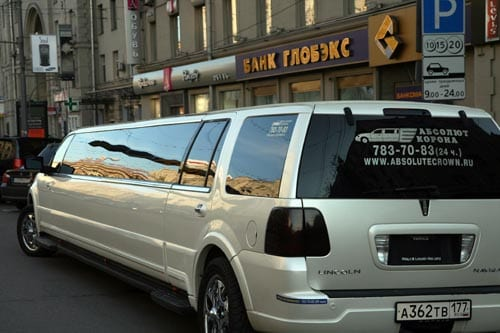 Los rusos se sienten atraídos por el lujo