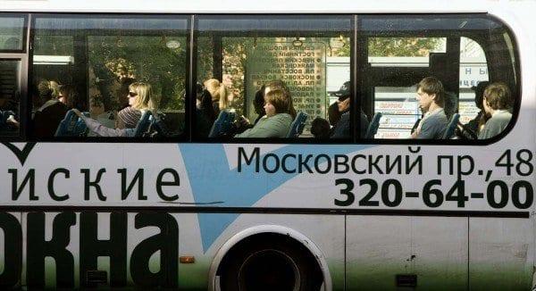 Autobús de San Petersburgo