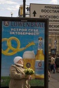 Anuncio de cerveza en San Petersburgo