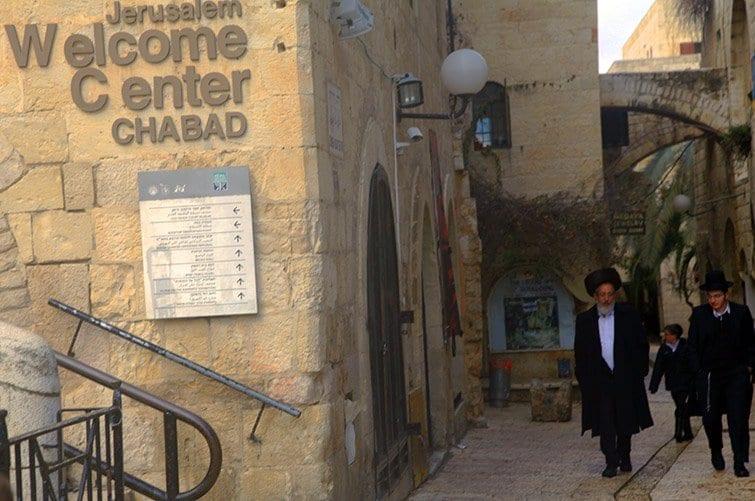Más calles de Jerusalen