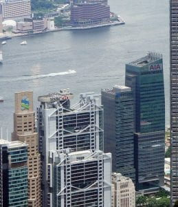 """Detalle del HSBC, con sus """"triángulos"""" hacia arriba"""