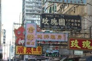 Carteles comerciales de Hong Kong