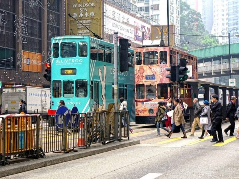 Detalle de una calle de Hong Kong