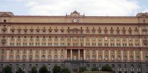Vieja sede de la KGB en Moscú