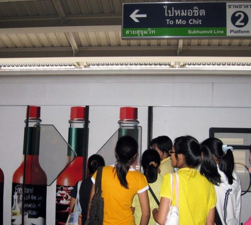 En Bangkok hay metro
