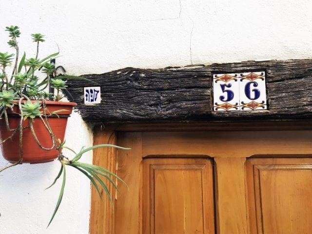 Señal identificativa de la red de Juderías de España en Hervás