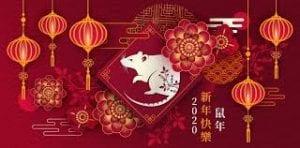 En 2020 los chinos recibirán el año de la rata