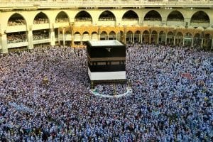 Multifur de peregrinos en La Meca